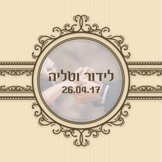 דגם טליה
